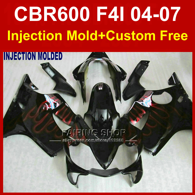 Body repair <font><b>parts</b></font> for <font><b>HONDA</b></font> <font><b>CBR600F4I</b></font> 2004 2005 2006 2007 Injection fairings red flame cbr600 f4i CBR600 f4i 04-07 fairing kit image