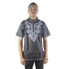 Dashiki erkek Gömlek Yaka
