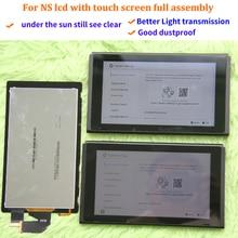 Для NS консоли ЖК-дисплей+ сенсорный экран полный экран в сборе Замена для kingd переключатель аксессуары