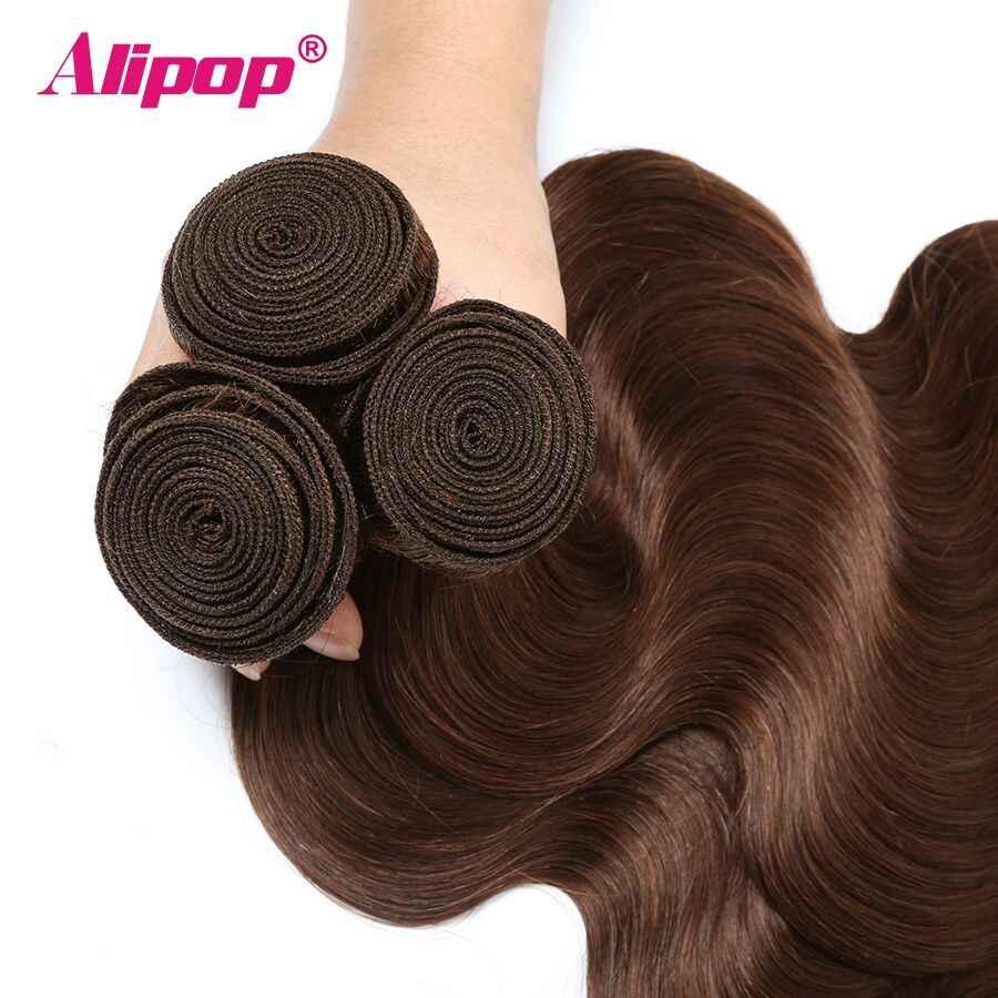 #4 цветные объемные волнистые пучки бразильских локонов 3 светлые пряди каштановые человеческие волосы плетение пучки предложения поставщики волос не Реми ALIPOP