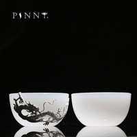 PINNY 85ML Jade China With Silver Master Teacups Silver Dragon And Phoenix Decoration Tea Cups Chinese Kung Fu Tea Drinkware