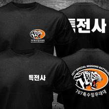 цена на 2019 Funny Rare Korean Army Swat Tae Kwon Do Special Forces Counter Terrorist T-Shirt Double Side Unisex Tee