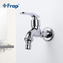 FRAP 高品質真鍮銅の台所の蛇口クイックオープニング単一のコールドタップ洗濯機クレーン F521 F522