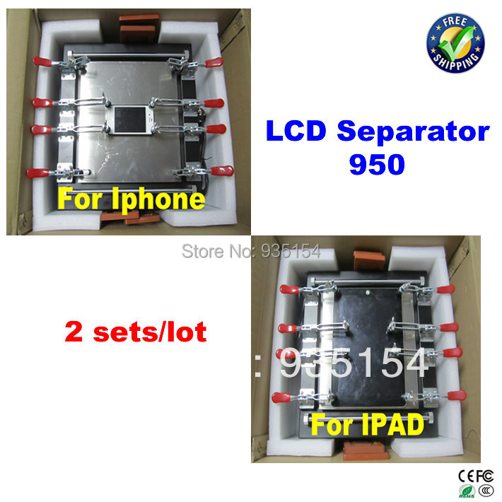 LY 950 LCD mobile touch screen separator, LCD separator repair for pad 11 inch free shipping screen repair machine kit ly 946d lcd separator for 5 inch mobile screen 12 in 1 separate machine