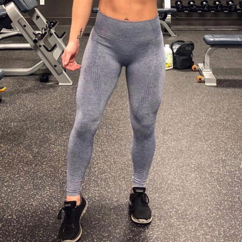 Grey seamless leggings