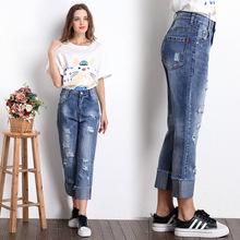 2017 New Pattern turnup Edging straight Cuffless Trousers Woman casual loose Holes Korean female jeans 1858