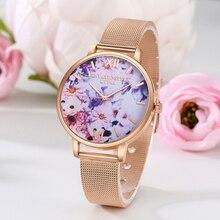 Lvpai бренд Дейзи Смотреть Для женщин Мода розовое золото часы пара сетки пояс цветок Часы Montre Femme