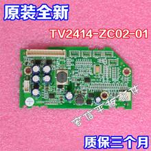 Free shipping! TV2414-ZC02-01 303C2414061 Motherboard