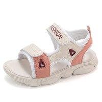 Girls sandals 2019 new fashion Korean version of the bear bottom big children soft bottom wild children's shoes