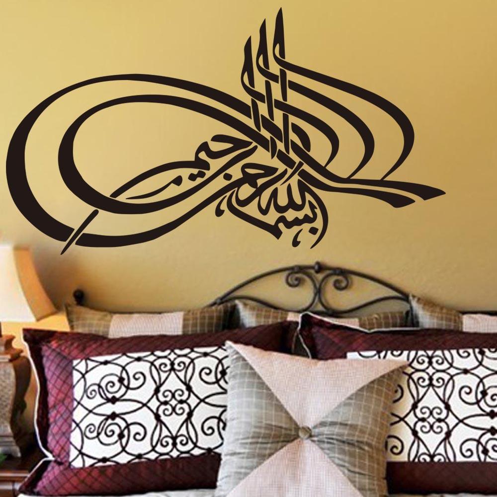 Fine Islamic Wall Art Contemporary - The Wall Art Decorations ...