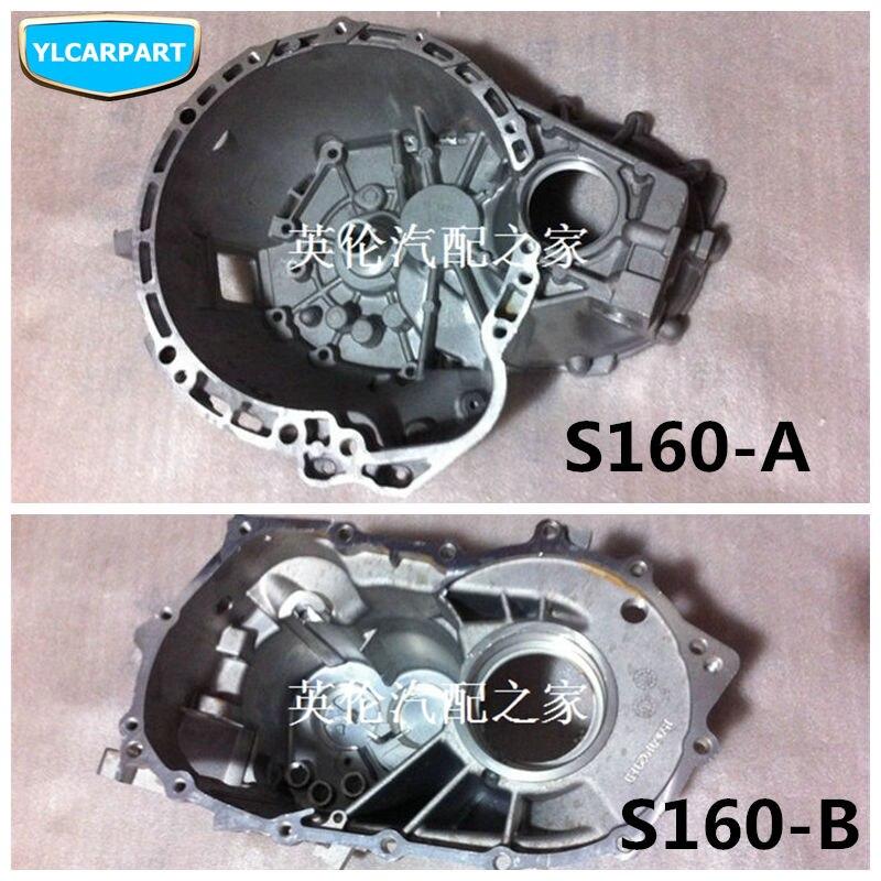 Para Geely GC5, Geely515, SC5 GC5 HB, Hatchback, caja de cambios de transmisión de coche