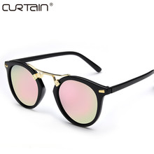 CURTAIN Mirror Round Ladies Sunglasses Color Lens Special Designer Oval Lunette UV400 Protective Eyewear Sun Glasses For Women