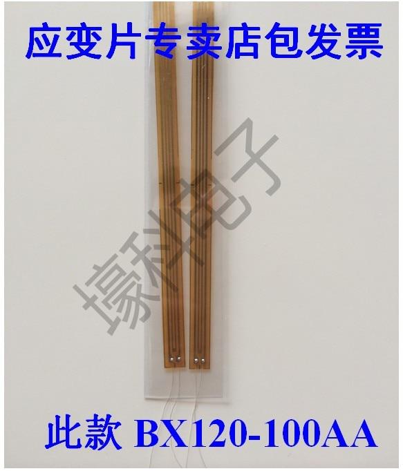 Foil type resistance strain gauge / strain gauge / concrete strain gauge BX120-100AA foil type resistance strain gauge strain gauge concrete strain gauge bx120 80aa