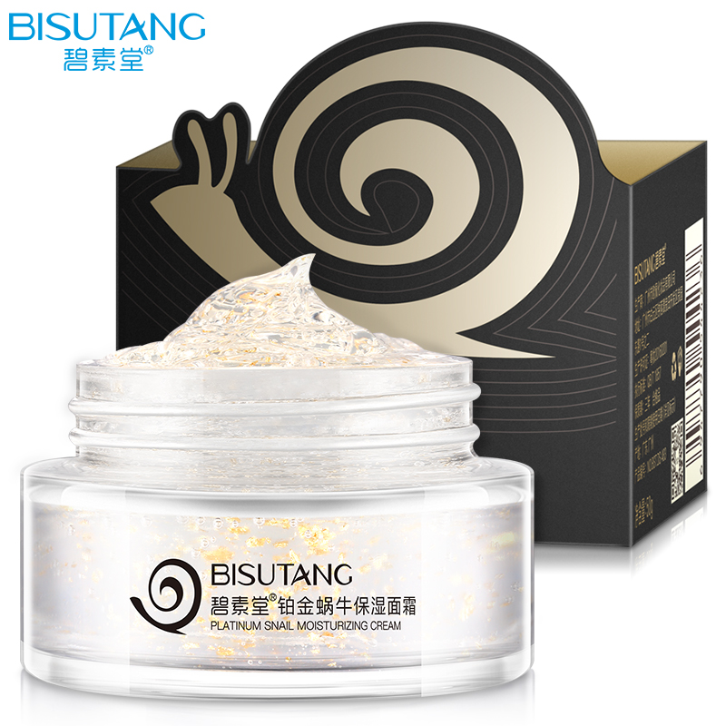 BISUTANG Anti Wrinkle Aging Snail Moist Nourishing Facial face Cream Imported Raw Materials Skin Care Wrinkle Firming Snail Care