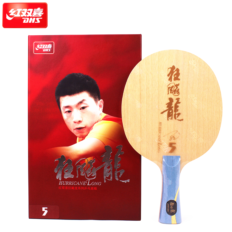 DHS Table Tennis Blade Hurricane Long 5 Ma Long arylate carbon ALC professional offensive racket ping
