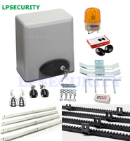 LPSECURITY automatic electric gate motor 600kg 1400lbs/gate opener photocell 4m 5m 6m racks alarm lamp external push button