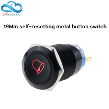 ФОТО 19 mm reset button switch doorbell button 5 a 250 v alumina black head can be customized