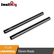 Liga de Alumínio Preto 15mm Haste M12 SmallRig Haste de Rosca 20 cm Longo de 8 polegada-1051