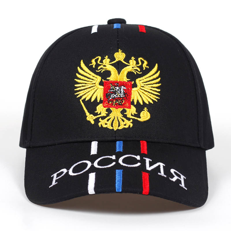 2018 New Unisex 100% Cotton Outdoor Baseball Cap Russian Emblem Embroidery Fashion Sports Hats For Men & Women Patriot Caps