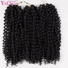 12'' brazilian jerry curl bundles weave Synthetic Braiding hair with Ombre purple blonde Crochet Braids Hair Extension bulk hair(China)