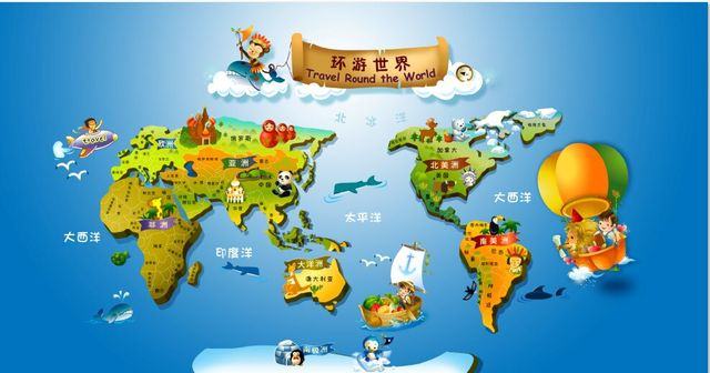 New can customized home decor kids baby world map child bedroom new can customized home decor kids baby world map child bedroom wallpaper tv cartoon wall large gumiabroncs Images