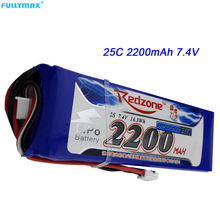 2pcs Redzone 2200mAh lipo battery 25C 7.4V 2s 1p for Futaba 4PK 4PKS and receiver power supply system