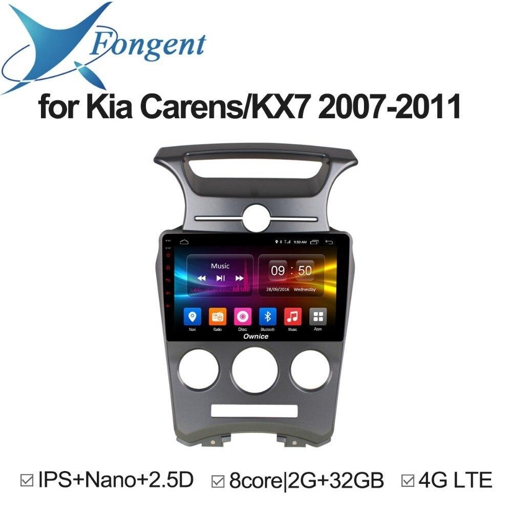 Pour Kia Carens Sorento Sportage Cerato 2007 2008 2009 2010 2011 À Android Unité Véhicule Lecteur Multimédia Auto DVD GPS stéréo PC