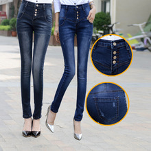 2017 New Jeans Women Summer Fashion High Waist Buckle Jeans Female Korean Version Was Thin Feet Pencil Pants Slim Women's Jeans