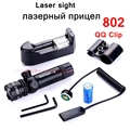 [ReadStar]802# Red Green Laser scope laser sight for gun with mount grips QQ style clip include 16340 battery and charger