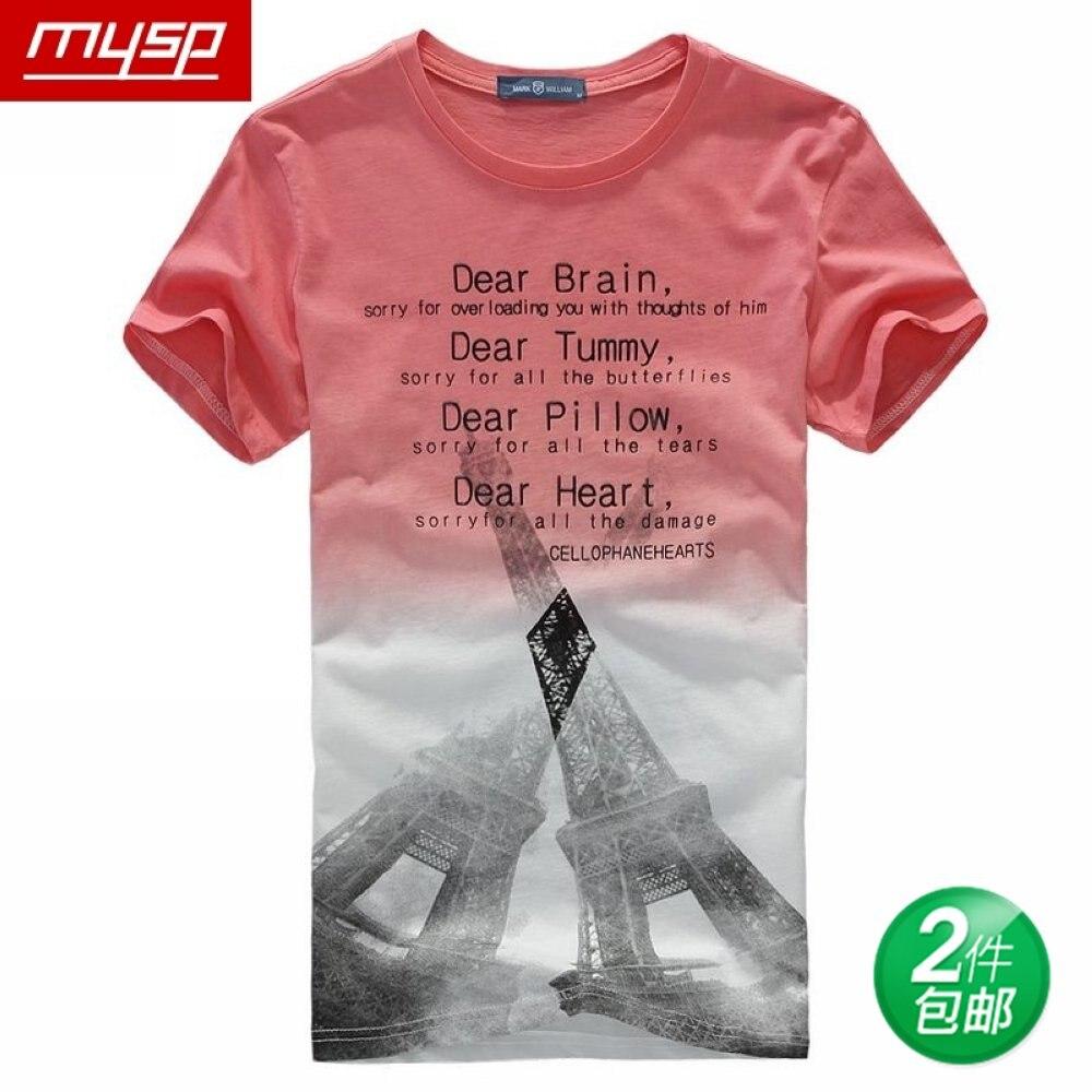 Teen boy t-shirt