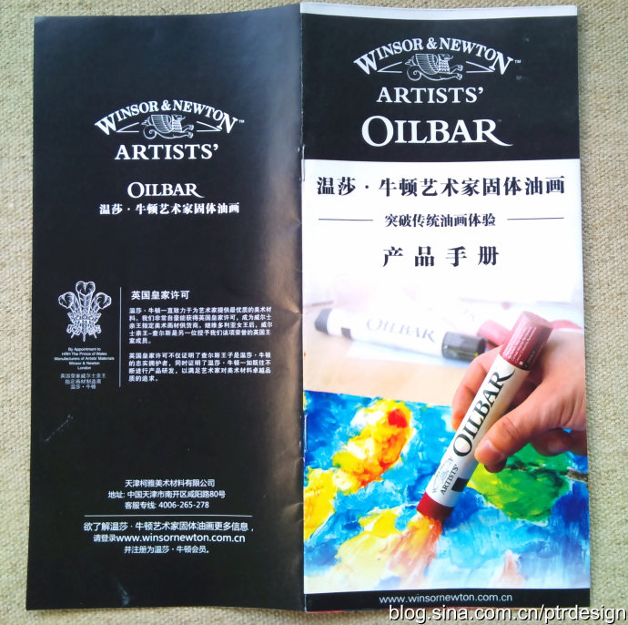 Free shipping Windsor Newton artist solid oil painting pigment OILBAR 6 color twenty percent off freeshipping iarts aha072962 hand painted thick texture of knife painting trees oil painting red 60 x 40cm