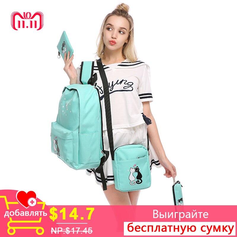 f6aa2dff1617 Купить 4 шт. компл. женский рюкзак школьный корейский с школьные ...