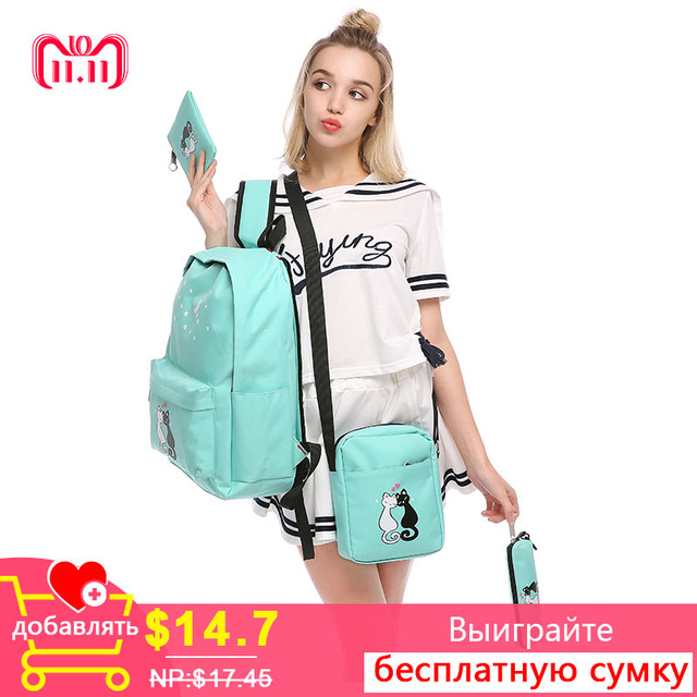 4Pcs set women backpack schoolbag korean rucksack cut school bags for teenager  girls student bag set canvas backpacks 0e1f2d4fc9343
