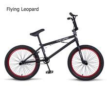 BMX 20 дюймов для байка BMX стальная рама для выступления велосипед фиолетовый/красный шиномонтажный велосипед для шоу трюк Акробатический велосипед задний Fancy уличный велосипед