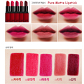 BBIA Ultra Matte Lipstick Most Beautiful 5 Lip Colors Collection Silky Velvet Lip Stick Waterproof