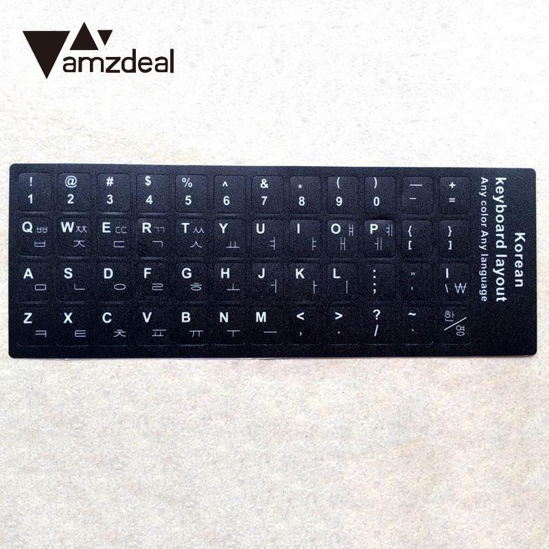 amzdeal 1pc Transparent No Reflection Korean/German/English/Russian/Arabic Letters Alphabet Keyboard Sticker Office Supplies