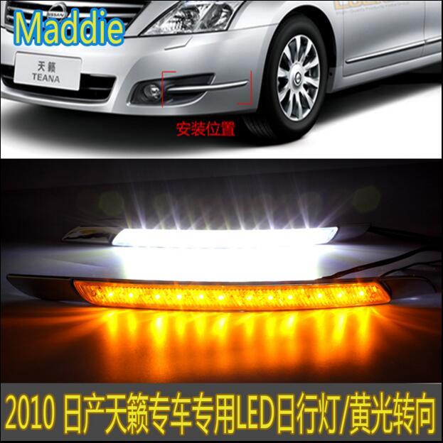 ФОТО Hireno Super-bright LED Daytime Running Light for Nissan Altima Teana 2008 2009 2010 2011 Car LED DRL fog lamp 2PCS