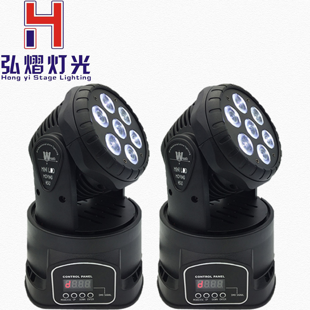 2pcs/lot Free&Fast shipping LED Moving Head wash 7x12w RGBW Quad 4IN1 with advanced 14 channels high quality LED stage light free shipping 2pcs lot led moving head light edison led 3w aluminum hose flexible star hotel retrofit chrome finish