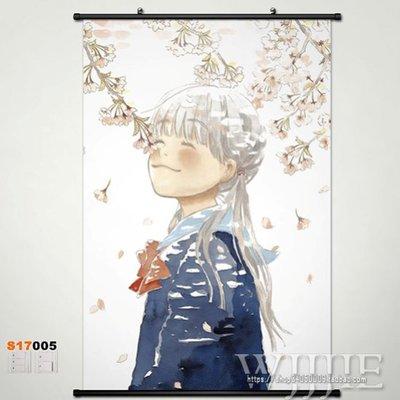 Японское аниме марш входит как лев кирияма Рей домашний декор плакат стены прокрутки 60*90 - Цвет: Фиолетовый