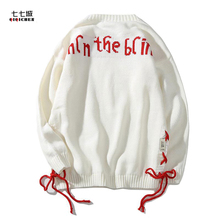2017 New Autumn Korean Leisure Knitting Mens Sweaters Personality Wearing String Streetwear Letters Sweater Pullover 2 Colors