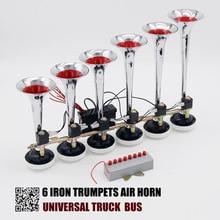 OKC-6 железные трубы с Мелодия Воздушный Рог 24V для грузовиков, автобусов, мотоциклов, автомобилей