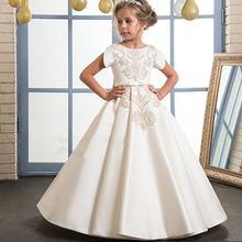 48d7c59ca Adolescente boda Vestido elegante vestidos de graduación para niñas flor  bordado princesa vestido Beige limpiando vestido
