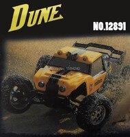 40km H 1 12 1 12 RC Car HBX 12891 Thruster 2 4GHz 4CH 4WD Drift