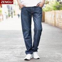 กางเกงยีนส์ผู้ชายแบรนด์สบายผ้าฝ้ายแฟชั่นสีฟ้ากาง