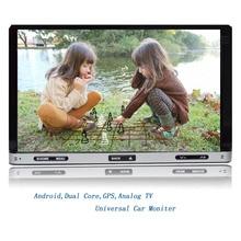 7 Дюймов 2014 1080 P HD Чистая Android 4.2 Автомобильный DVD Стерео Радио для Универсального 2 Din С GPS 3 Г Wi-Fi OBD DVR Емкостный Экран видео