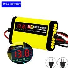цены на 12V 2A LCD Display Smart Charger For Motorcycle Car Battery Full Automatic Charging Adapter Lead Acid AGM GEL 12V 110V 220V  в интернет-магазинах
