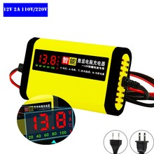 12V 2A LCD Display Smart Charger For Motorcycle Car Battery Full Automatic Charging Adapter Lead Acid AGM GEL 12V 110V 220V(China)