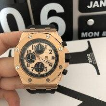 DIDUN часы мужские роскошные Брендовые Часы мужские Стальные кварцевые часы Мужские модельные деловые часы светящиеся наручные часы 30 м водонепроницаемые
