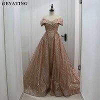 Luxury Rose Gold Sequins Dubai Evening Dress With Detachable Train Off Shoulder Sparkle Bling Arabic Prom