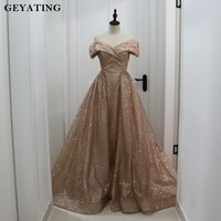 Luxury Rose Gold Sequins Dubai Evening Dress With Detachable Train Off Shoulder Sparkle Bling Arabic Prom